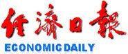 Economic Daily